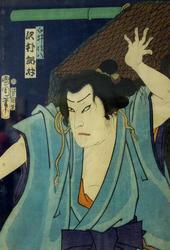 Тоёхара Кунитика (1835-1900). Актер театра Кабуки. 1867