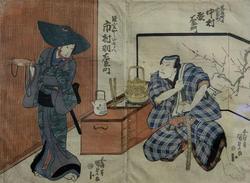 Утагава Кунисада (1786-1864)
