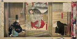Цукирка Ёситоси / Тайсо Ёситоси (1839-1892). Император Сутоку. 1880