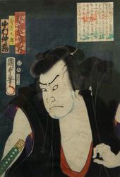 Утагава Кунисада II (1823-1880). Актер театра Кабуки. 1864