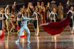 Тореадор, танец, имитирующий бой с быком