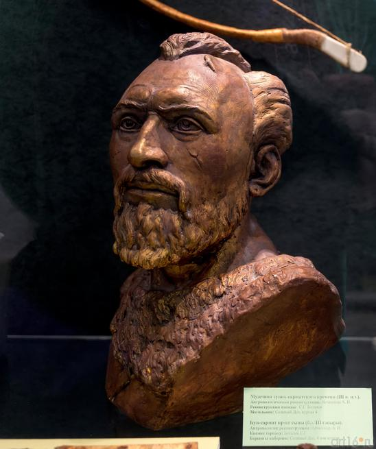 Мужчина гунно-сарматского времени (III в. н.э.)::Выставка «Кочевники Аркаимских степей»