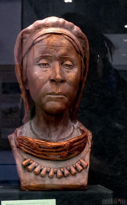 Женщина гунно-сарматского времени (II -IV в. н.э.)::Выставка «Кочевники Аркаимских степей»
