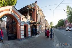 Дом Банарцева (К.Маркса, 18)