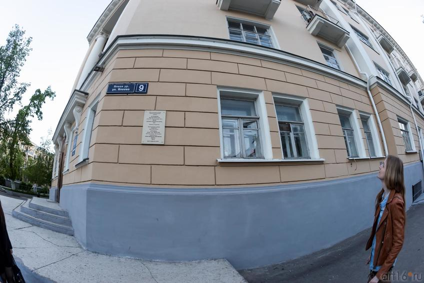 Общежитие КАИ №1  (Б. Красная, д.9)::19.05.2016 Экскурсия ASG