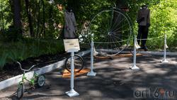 Паук и Уницикл. Фондовый показ старинных цирковых велосипедов