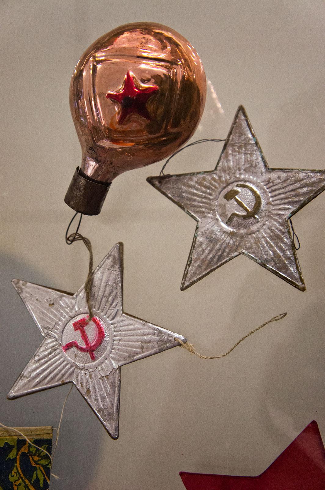 Фото №88990. Символика Страны Советов на новогодних игрушках 1930-х - 1950-х гг.