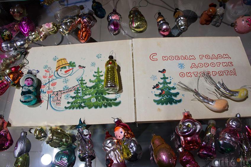 Фото №89020. Новогодние игрушки 1970-е,  СССР