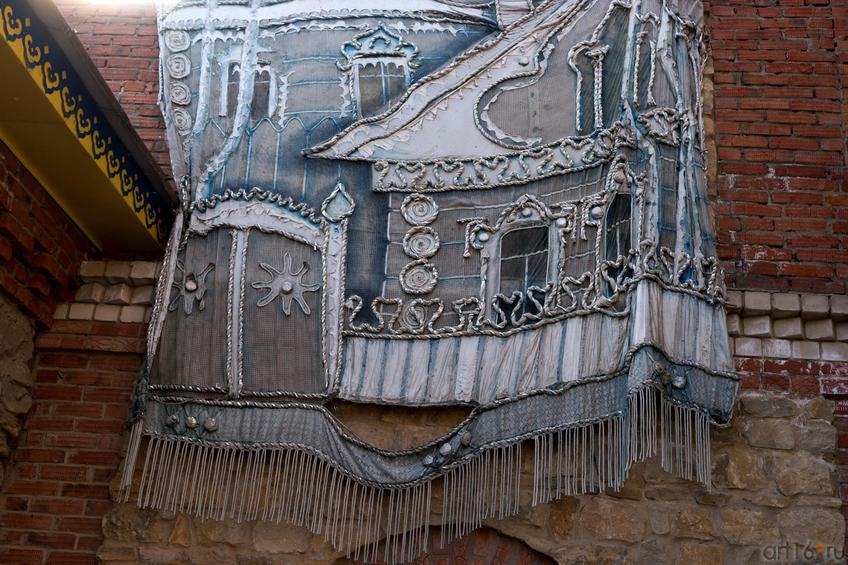 Фото №891213. Храм Всех религий Ильдара Ханова. Занавес