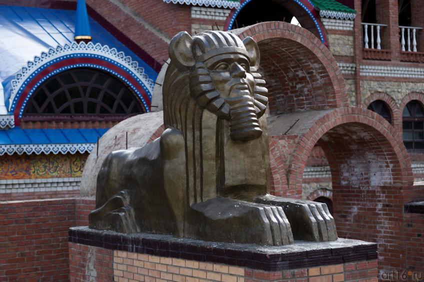 Храм Всех религий Ильдара Ханова. Сфинкс::Виктор Тимофеев. Выставка «Пора тополиного пуха»