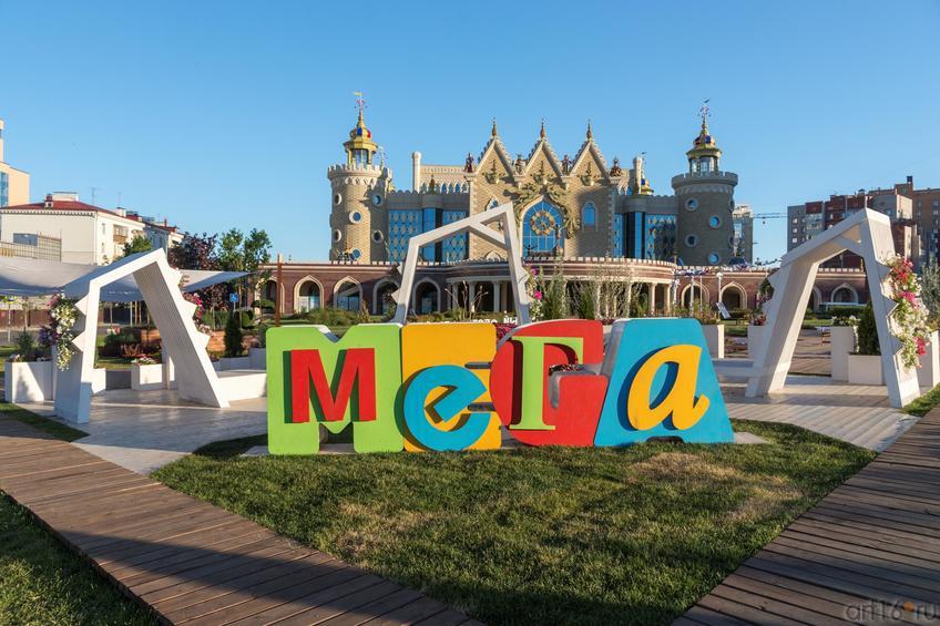 Фото №891455. Мега обновляется для Вас! Автор: ТЦ МЕГА Казань