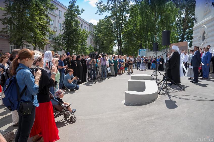 Фото №891705. Art16.ru Photo archive