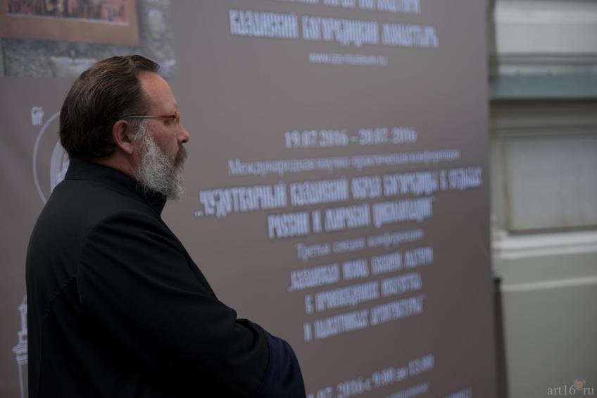 Фото №891730. Art16.ru Photo archive