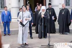 Нургалеева Розалия Миргалимовна