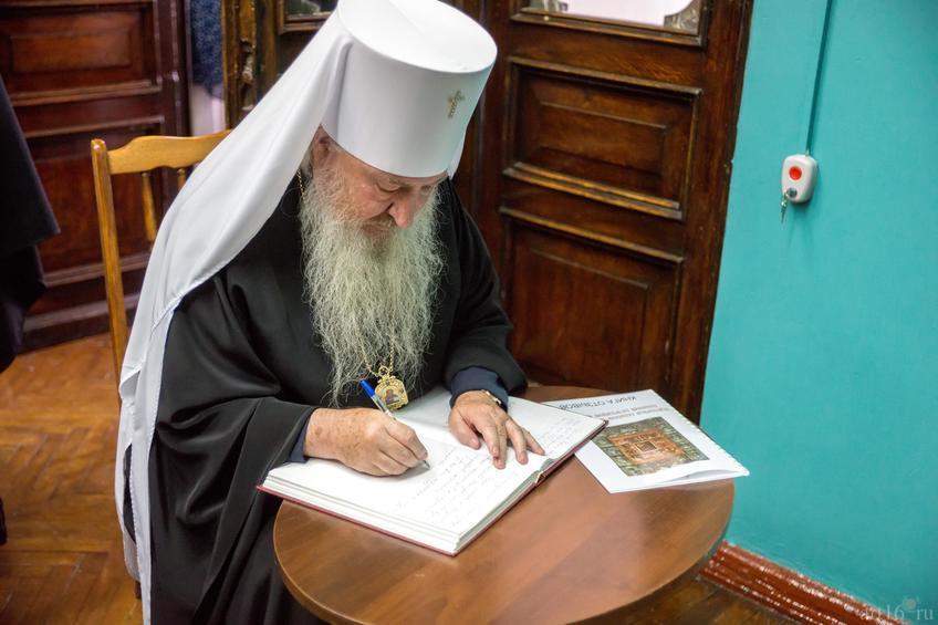 Фото №891830. Art16.ru Photo archive