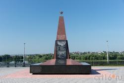 Памятный знак воинам-интернационалистам «Памятника Воинской Славы»