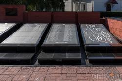 Мемориальная плита погибшим в годы Великой Отечественной войны