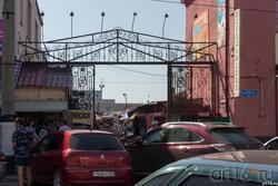 Городской рынок. Сызрань, Советская, 2