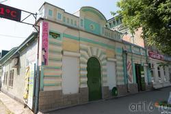 Советская (Большая), 58, Сызрань