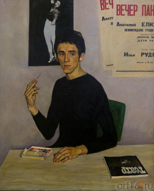Портрет мима Фарида Абдуллина. 1978. Гимаев З.Ф. 1951::Союзу художников Республики Татарстан — 75