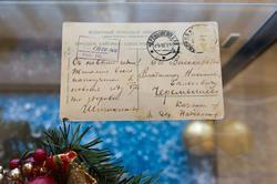 Пожелания на рождественской открытке
