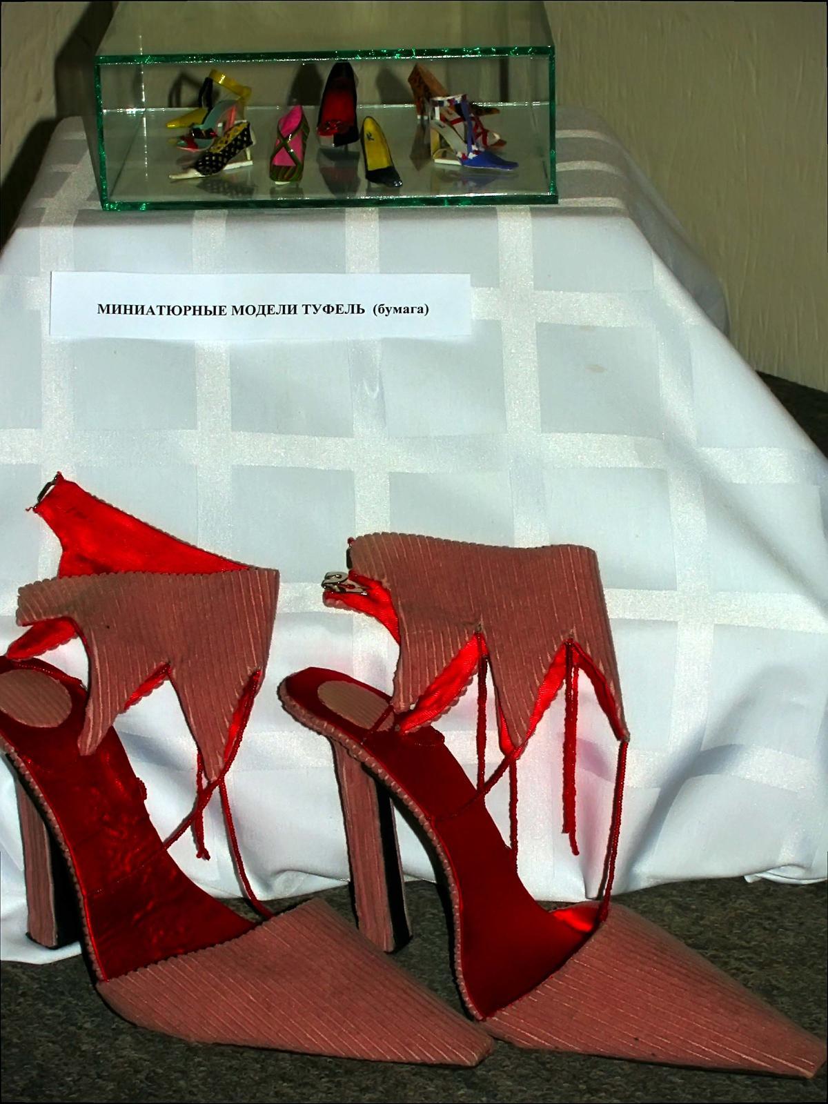 Фото №55343. Миниатюрные модели туфель (в стеклянном коробе)