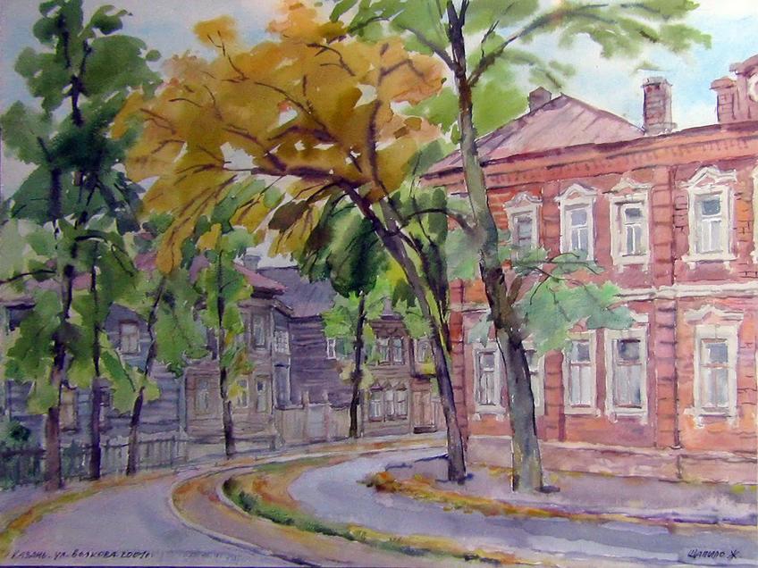 Фото №58765. Казань, ул. Волкова, 2001. Евгения Шапиро; акварель