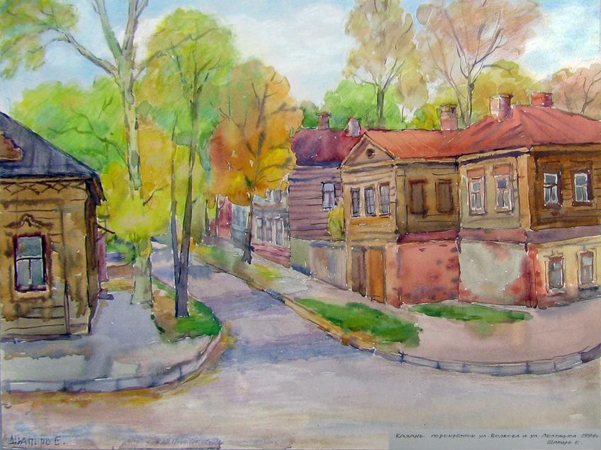 Фото №58771. Казань, ул. Волкова, 2001. Евгения Шапиро; акварель