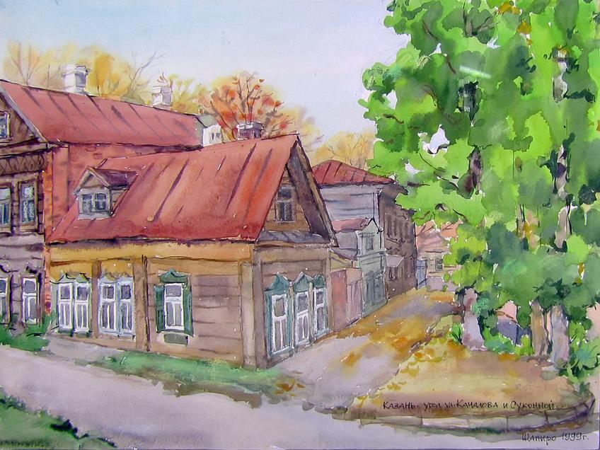 Фото №58783. Казань, угол Качалова и Суконной, 1999. Евгения Шапиро; акварель
