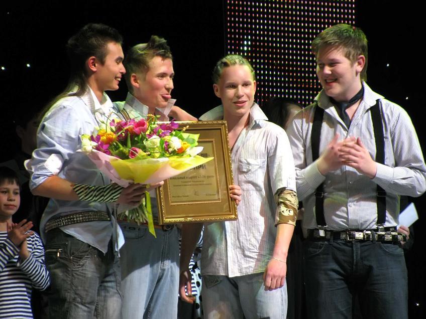 Фото №51577. Гран-при — вокальный квартет «Jolly guys»