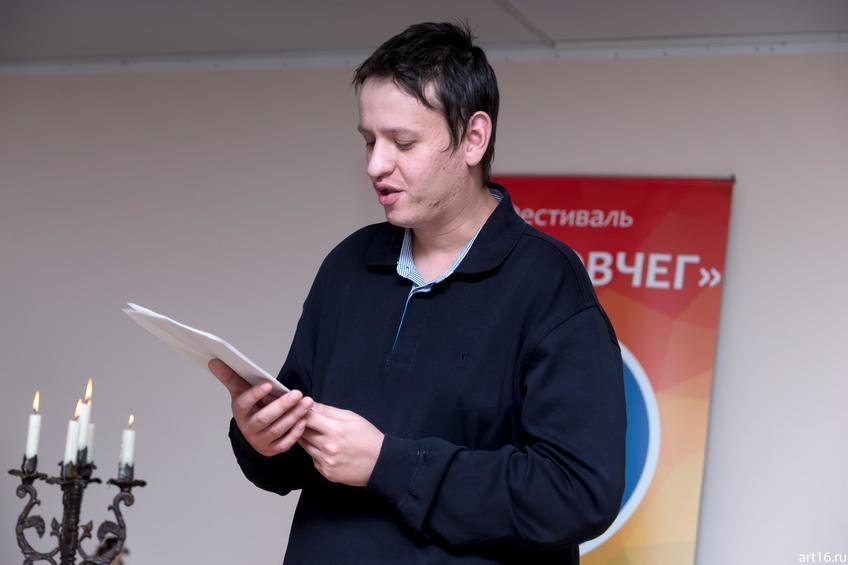 Фото №897077. Art16.ru Photo archive