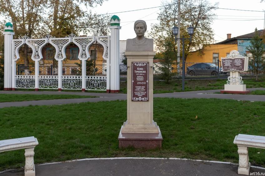 Фото №897205. Art16.ru Photo archive