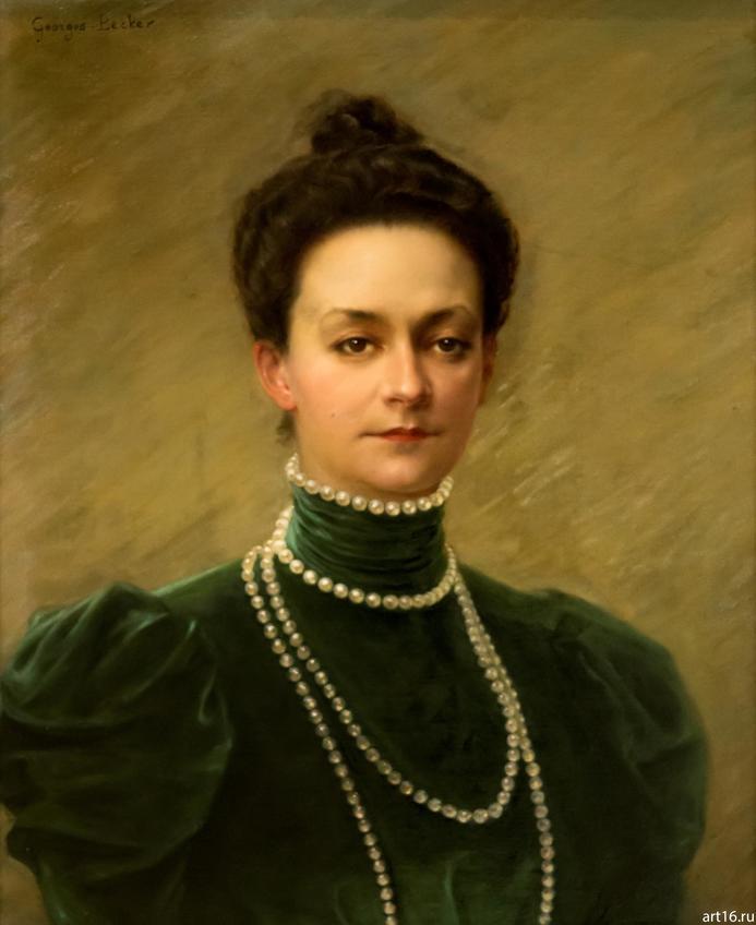 Фото №897367. ЖОРЖ БЕККЕР (1845-1909). Портрет Неизвестной