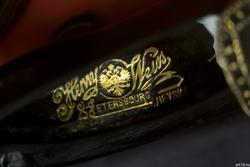 Фрагмент. Туфли из черной кожи с медными пряжками
