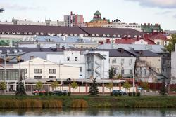 Вахитовский район. Вид с ул. Ш.Марджани через озеро Нижний Кабан