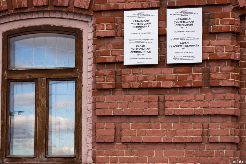 Ул. Ш.Марджани, 24 (на пересечении с ул. Ф.Карима)::Казань, осень, природа