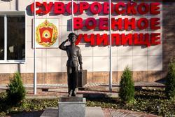 Скульптура курсанта Суворовского училища