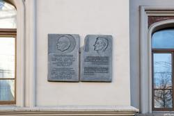 Мемориальные таблички на здании ГАПОУ Казанского художественного училища им. Н.Фешина