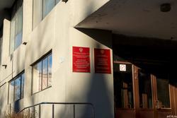 Информационная табличка на доме по адресу Толстого, 8
