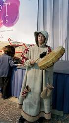 Вогулы на Пермской ярмарке