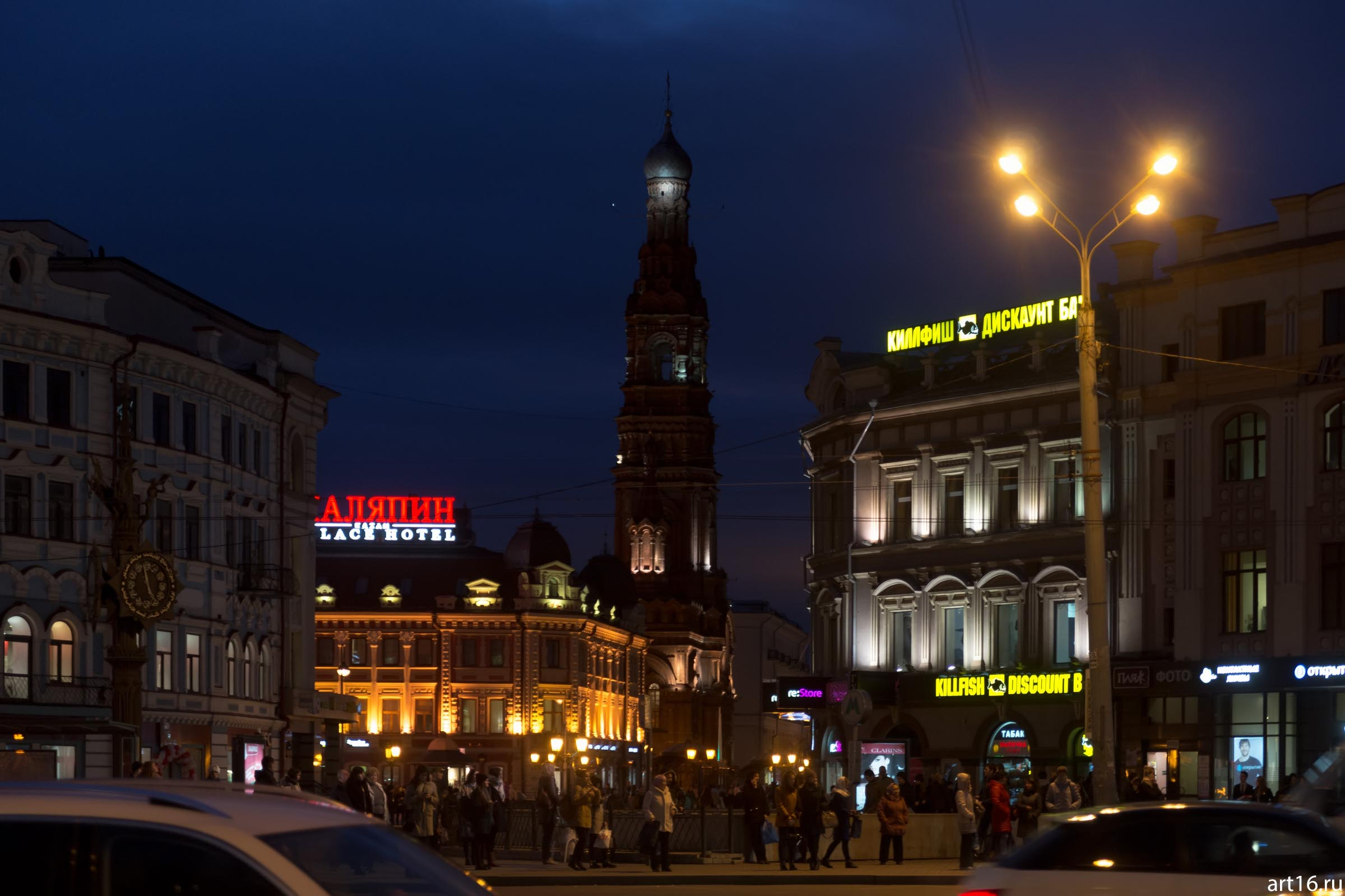 Вид на колокльню Богоявленской церкви, ул. Баумана, казань::Казань, закат, сумерки, ночь