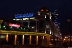 Торговый центр «Кольцо»