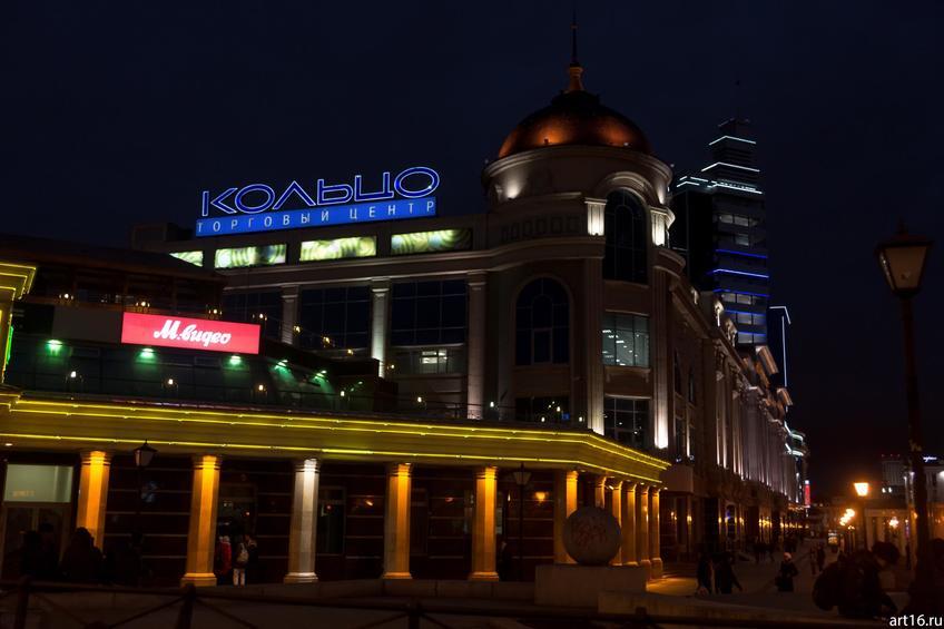 Торговый центр «Кольцо»::Казань, закат, сумерки, ночь