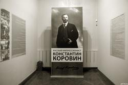 Фрагмент экспозиции. Константин Коровин