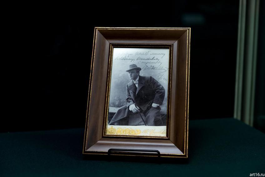 Фото №900750. Кабинетная фотография с автографом Ф.И. Шаляпина: «Милому Ване память с «... злому кровопийце». 18 14/IV 97 г. Ф. Шаляпин»