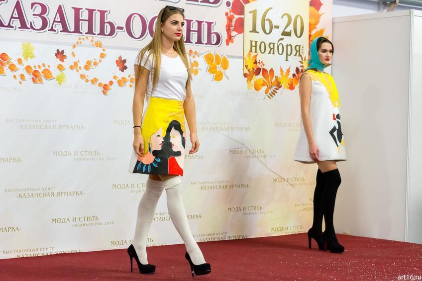 Фото №901721. Коллекция (?) Чапаевой Екатерины и Гавриловой Дильбар