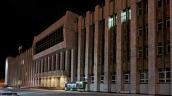 Пермская краевая филармония. 14 января 2012