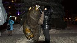 Идущий медведь. Скульптура. Символ города Пермь