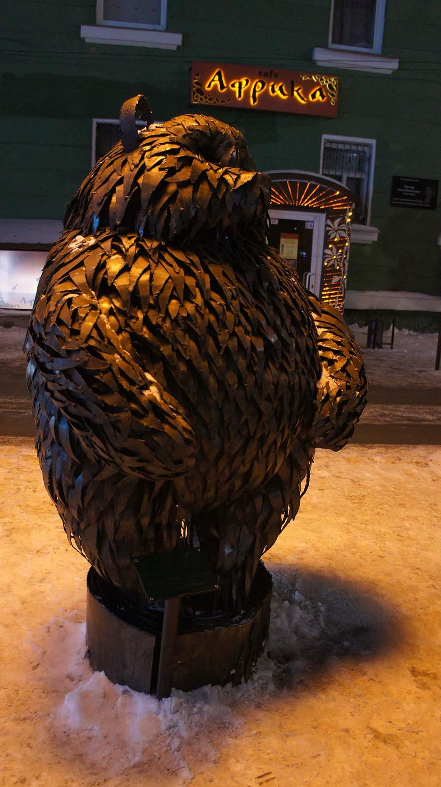Фото №90378. Скульптура ''Мишка''. Скульптор Алексей Татаринов, Нижний Тагил
