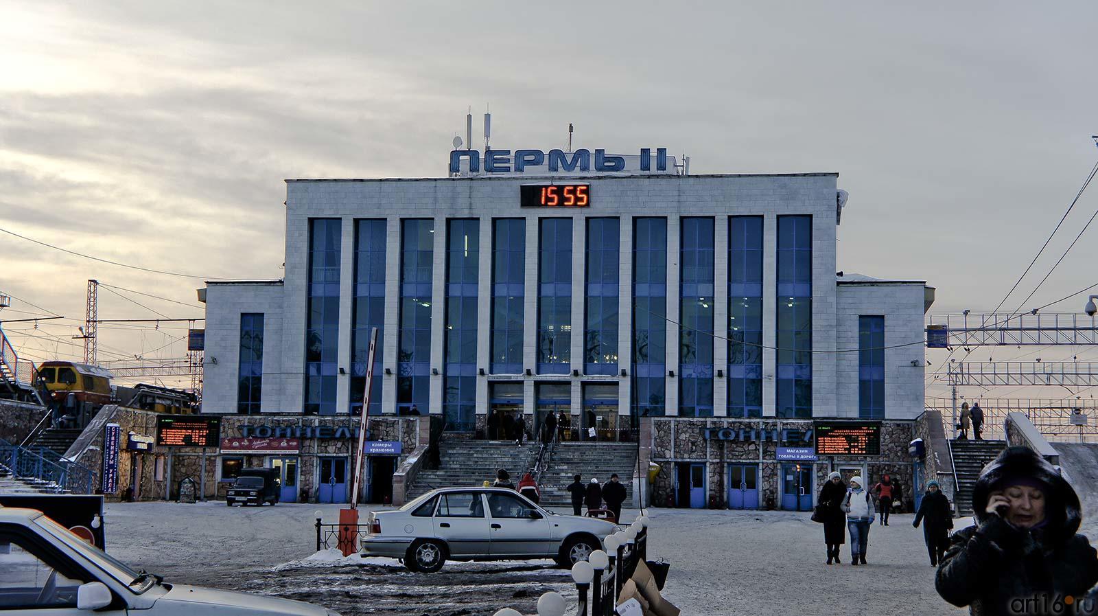 Шлюхи екатеринбурга жд вокзал 18 фотография